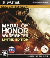 Medal of Honor: Warfighter (русская версия) [PS3]
