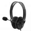 Наушники Comfort USB Headset Headphone for PC, Mac, PS3 with Microphone (Black)