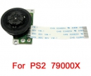 PS2 Slim Motor for 7900x