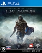 Shadow of Mordor / Средиземье: Тени Мордора [PS4]