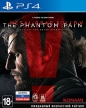 Metal Gear Solid 5(V): The Phantom Pain Day One Edition [ PS 4 ]