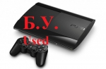 Sony PlayStation 3 Super Slim 500Gb (CECH-4208C) Б.У. (Used)