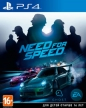 Need for Speed [ PS 4 ]