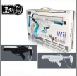 Автомат для Wii / MP5 Submashine Gun